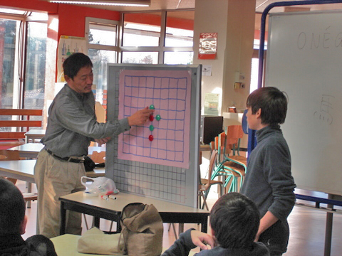 Maître Yasuda au collège